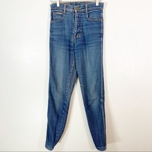 Vintage 1980's Pepe Tapered High Rise Jeans 27